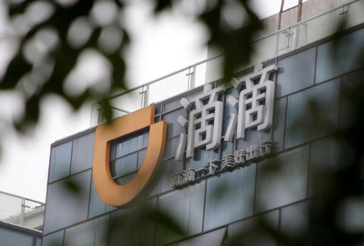China's Didi raises $4.4 billion in upsized U.S. IPO -sources 41