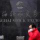 U.S. stock markets, treasury yields perk up, oil falters as choppy week winds down 62