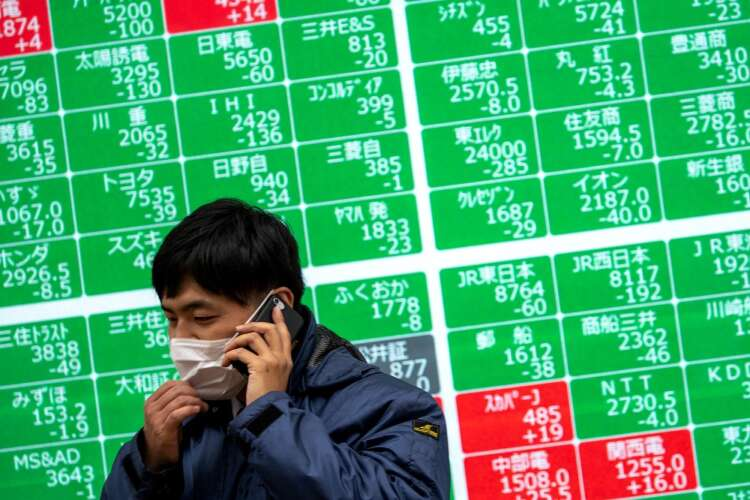 Stocks, markets mixed as Wall Street deciphers diverging signals 41