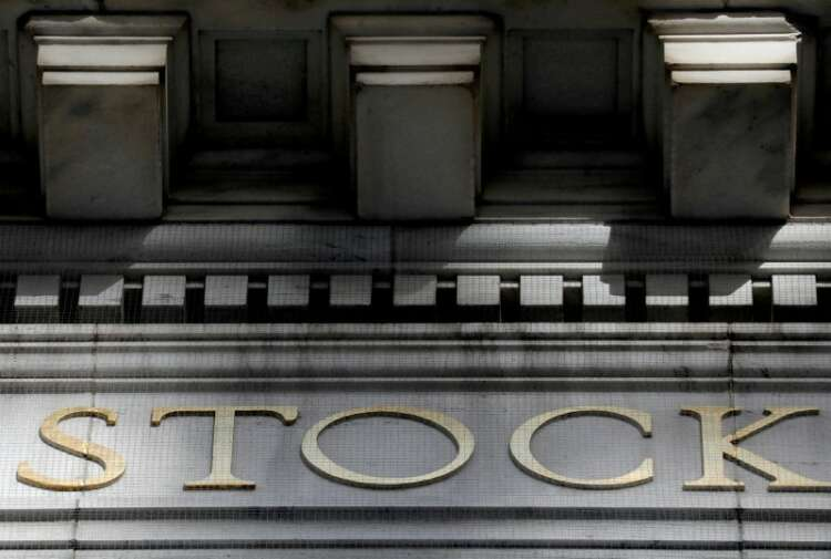 Stocks tread water as gold, oil declines spook sentiment 41
