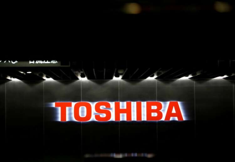 Toshiba returns to Q1 profit on demand for automotive chips 41