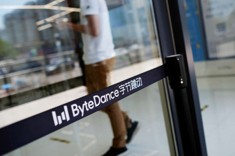 ByteDance in talks with banks to borrow over $3 billion, sources say 41