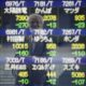 Stocks under pressure as euro zone inflation hits 13-year high 53