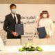 Sommet Education partners with Kingdom of Saudi Arabia's Tourism Development Fund 63